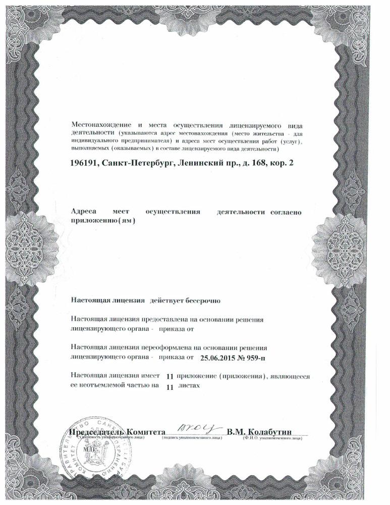 Г краснодар стоматологическая поликлиника на тургенева